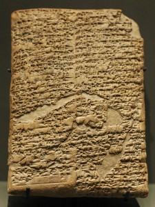 Code of Hammurabi