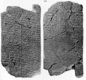 Law of Eshnunna cuneiform tablets